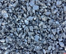basalt split 8-16mm