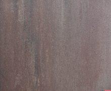 soft comfort 80x80x6cm brunello