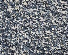 basalt 8 11